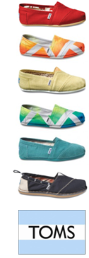 Get your TOMS from Guidance!